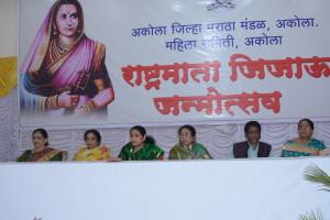 Akola Zilla Maratha Mandal Mahila Samiti.